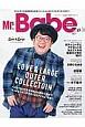Mr.Babe Magazine ヘビーウェイトな冬のBabe紳士に似合う「ライト&ヘビーアウター43アイテム」特集! (2)