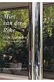 ミース・ファン・デル・ローエ トゥーゲントハット邸 世界現代住宅全集24