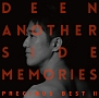 Another Side Memories ~Precious Best II~(通常盤)