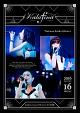 Arena LIVE 2016 at 日本武道館
