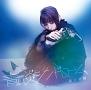 青い炎シンドローム(B)(DVD付)