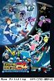 タイムボカン24 Blu-ray BOX (1)