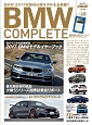 BMW COMPLETE (68)