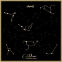 DEAR (SPECIAL ALBUM)
