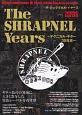 THE SHRAPNEL YEARS~テクニカル・ギター35年史~