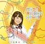 ワガママMIRROR HEART(彩香盤)(DVD付)