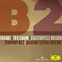ブラームス:交響曲第2番 大学祝典序曲