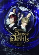 ミュージカル 「Dance with Devils~D.C.~」