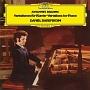 ブラームス:主題と変奏曲 シューマンの主題による変奏曲 ヘンデルの主題による変奏曲とフーガ