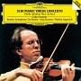 シューマン:ヴァイオリン協奏曲(原曲:チェロ協奏曲) ヴァイオリン・ソナタ第1番・第2番