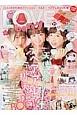 LOVE berry JC→JKのためのファッション・コスメ・ヘアアレB(5)