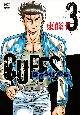 CUFFSカフス-傷だらけの街- (3)