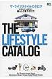 THE LIFESTYLE CATALOG 自分らしく、わがままに。暮らしと家カタログ。