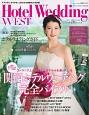 Hotel Wedding west 2017-2018 ゲストから「さすがね」と言われる結婚式の決定版(2)