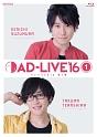 「AD-LIVE 2016」 第1巻(鈴村健一×寺島拓篤)