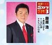 特選・歌カラベスト3 越前つばき/こぼれ酒/みちづれの花