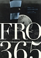 川崎フロンターレ365 エル・ゴラッソ総集編 2016 全試合の記録と記憶。