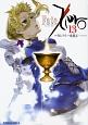 Fate/Zero (13)