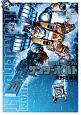 機動戦士ガンダム サンダーボルト<限定版> ペーパークラフト付き (9)