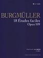 ブルクミュラー18の練習曲<CD版> CD+楽譜集