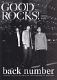 GOOD ROCKS! GOOD MUSIC CULTURE MAGAZI(81)