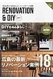 RENOVATION & DIY 広島 2017 広島の最新・リノベーション実例18