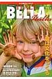 EXCELLENT ITALY BELLA Italia 食は文化をつくる もっと知りたいイタリア(5)