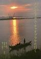 メコンとメナム・チャオプラヤに行く 世界の川シリーズ8