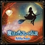 魔法のチョコレート伝説(DVD付)