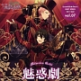 あんさんぶるスターズ! ユニットソングCD 2nd vol.07