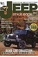 JEEP STYLE BOOK 2017Spring