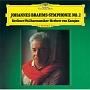 ブラームス:交響曲 第2番、悲劇的序曲