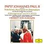 モーツァルト:戴冠式ミサ 教皇ヨハネ・パウロ2世により挙行された荘厳ミサ