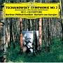 チャイコフスキー:交響曲 第2番≪小ロシア≫、大序曲≪1812年≫