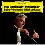 チャイコフスキー:交響曲 第4番、弦楽セレナード