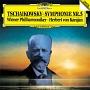 チャイコフスキー:交響曲 第5番 ホ短調 作品64