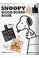 SNOOPY WOOD BOARD BOOK