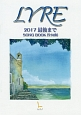 LYRE 2017 最後までSONG BOOK 全14曲