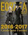 ファイナルファンタジー14 エオルゼアコレクション 2016-2017
