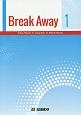 Break Away 最新速読演習 基礎編 (1)