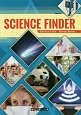 Science Finder 科学の不思議