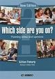 英語で考え、話す社会問題<最新版> Forming views and opinion
