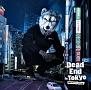Dead End in Tokyo(通常盤)