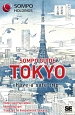 SOMPO GUIDE TOKYO have a safe trip