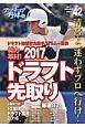 アマチュア野球 (42)