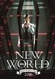 Concert Tour 2016 NEW WORLD
