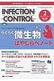 INFECTION CONTROL 26-2 2017.2 ICTのための医療関連感染対策の総合専門誌