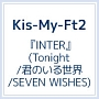 『INTER』(Tonight/君のいる世界/SEVEN WISHES)(A)(DVD付)