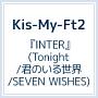 『INTER』(Tonight/君のいる世界/SEVEN WISHES)(B)(DVD付)