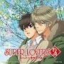 晴レ色メロディー(SUPER LOVERS 2盤)